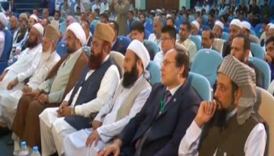Pakistani Religious scholars from all sects declare suicide bombing, insurgency against state as Haram