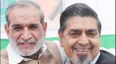 Khalistan Zindabad group surfaces in Indian Punjab, Pakistan blamed behind group