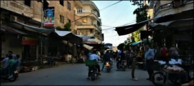 Bomb blast, shelling kills 19 in Syria