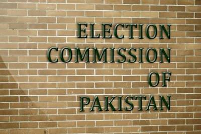 ECP summons Opposition Leader Khursheed Shah in yet another political bias