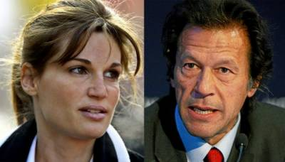 Jemima Khan to provide complete money trail of BaniGala to Supreme Court