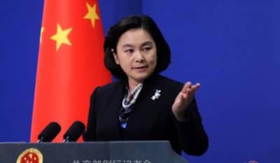SCO membership will mend fences between Pakistan-India: China