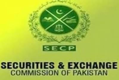 SECP approves draft Insurance Bill 2017
