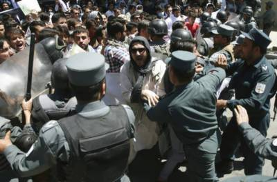 Afghanistan Police kills 4 citizens protesting against government