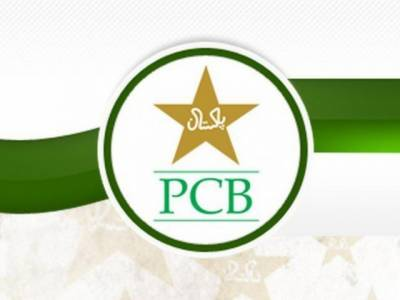 Afghanistan T20 League: Pakistan bans players from participating