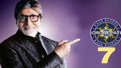 Amitabh Bachan fee for his famous programme
