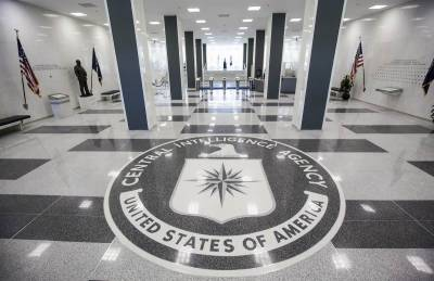 CIA Iran spying lethal programme unleashed