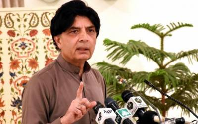 FATA merger in KP: Interior Minister gives government policy line