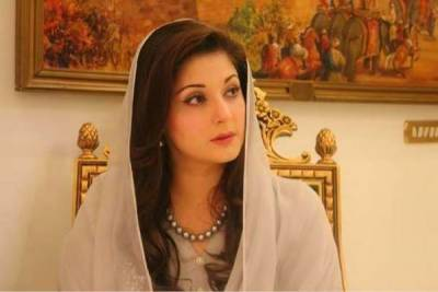 Maryam Nawaz served with Rs 2 billion defamation notice