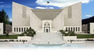 Supreme Judicial Council dismisses IHC Judge plea