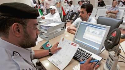 UAE Embassy clarifies news of 90 days Visa ban