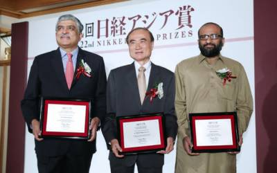 Faisal Edhi receives 22nd Nikkei Asian Award in Tokyo