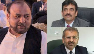 Government raises serious concerns over Panama Case JIT