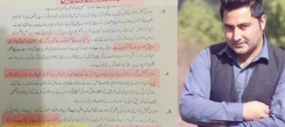 Mashal Khan: Who was behind brutal murder