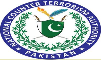 NACTA in action against financial terrorism in Pakistan