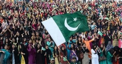 Pakistan population growth declines