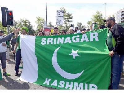 Pakistan Vs India match witnesses Kashmiris protest chanting