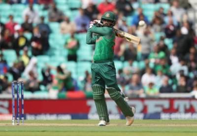 Bangladesh Vs Australia match scorecard