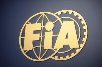 FIA arrests Afghan human smuggler
