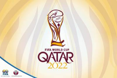 FIFA World Cup 2022 in danger