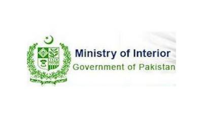 Interior Ministry responds to the allegations of the leaked photos of Hussain Nawaz