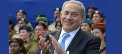 Israel happy with Saudi Arabia decision