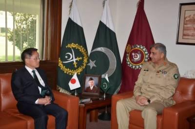 Japanese Ambassador calls on COAS General Qamar Bajwa
