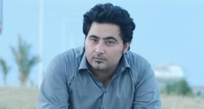 Mashal Khan JIT Report: ANP Student Wing PSF killed him
