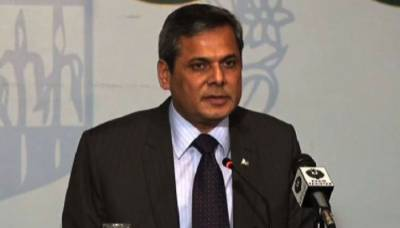 Pakistan announces no immediate cut in diplomatic ties with Qatar