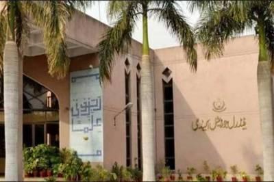 Panama Case JIT prepares report for Supreme Court