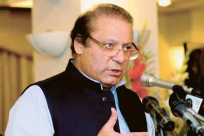 PM Nawaz Sharif addresses party workers in Lahore today
