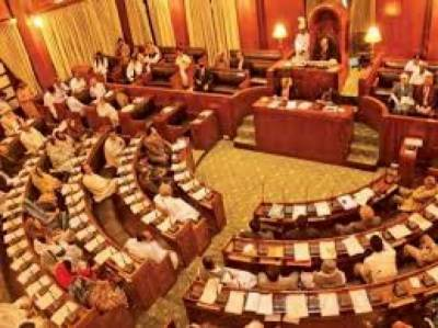 Rs. 960 billion Sindh Budget 2017-18 being presented