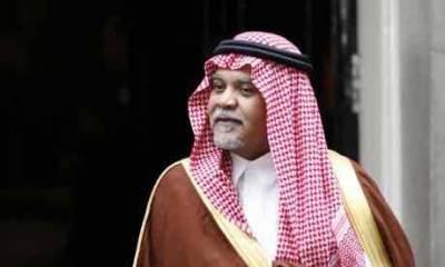 Saudi Prince threatened Britain with the terrorist attacks