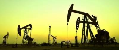 -World Oil Prices dip after Qatar-Saudi Arabia row