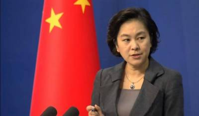 China strongly dismisses Pentagon Report on military bases in Pakistan: Foreign Ministry