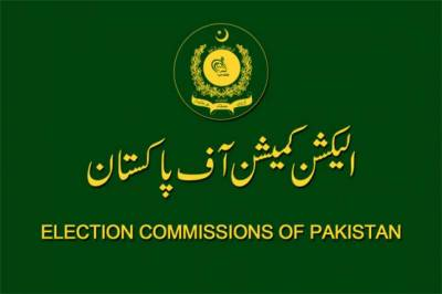 ECP starts elections 2018 preparations