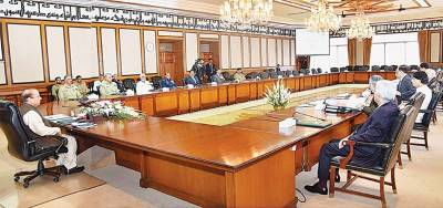 National Security Committee meeting discuss emerging defence, foreign policy challenges