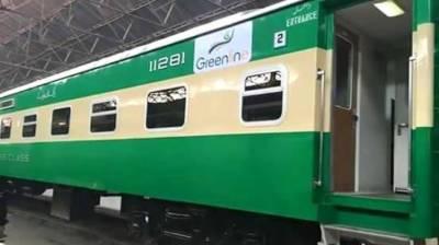Pakistan Railways to receive state of the art American locomotives