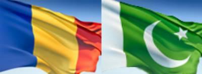 Pakistan-Romania to enhance defence collaboration