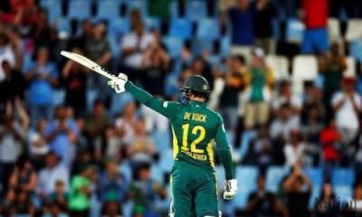 Pakistan Vs South Africa match scorecard