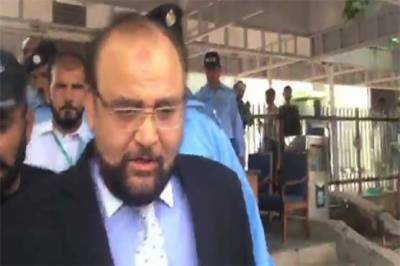 Panama Case JIT members receive life threats over probe
