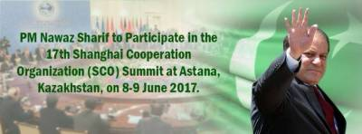 PM Nawaz Sharif Kazakhstan visit schedule, agenda unveiled