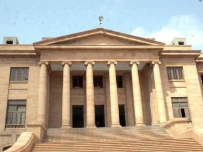 SHC summons FIA over social media crackdown