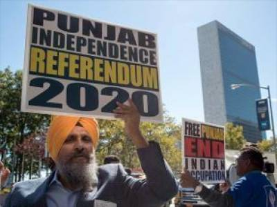 Sikhs stage anti India demonstration outside UN Headquarters in New York