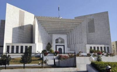 Supreme Court reinstates PPP MNA