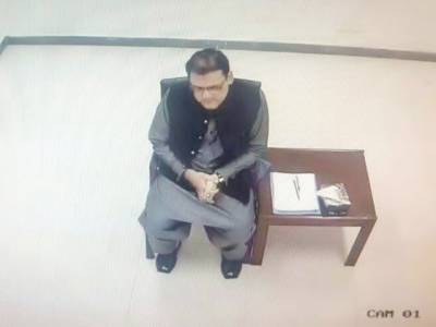 Supreme Court seeks explanation form Panama case JIT head