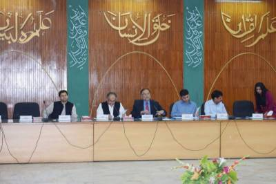 CDWP approves 7 mega projects worth Rs 61.9 billions