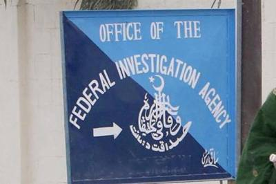 FIA tightens the noose around MQM founder Altaf Hussain