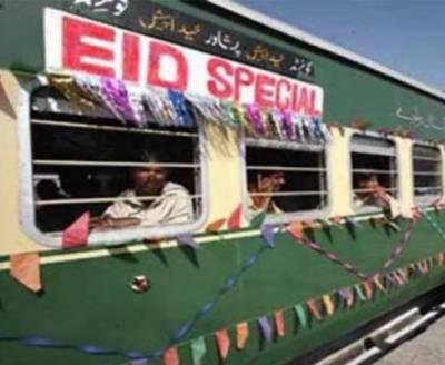Pakistan Railways special Eid package for passengers