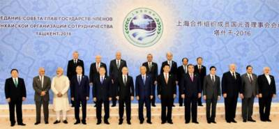 Pakistan welcomed as full member of SCO